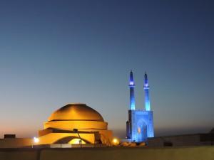 Utsikt Yazd